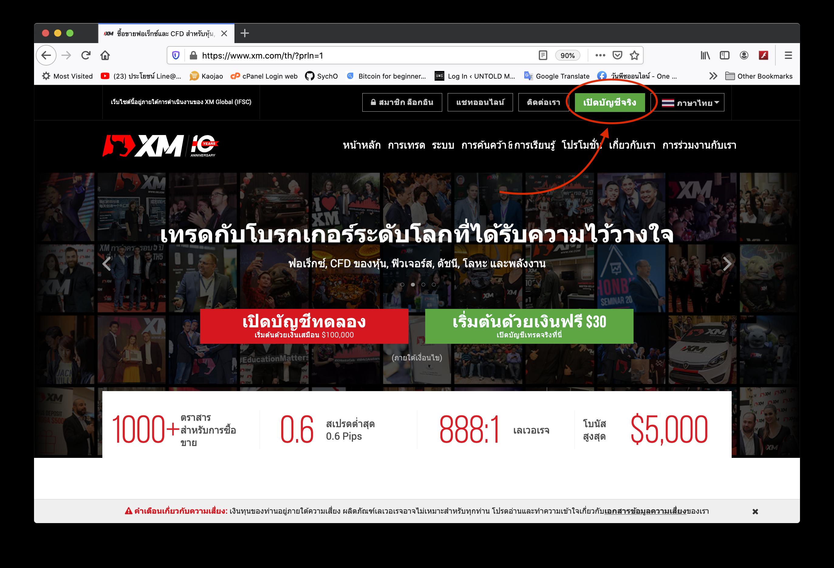XM-Register